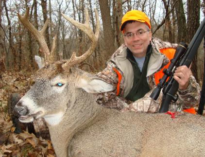 Illinois Whitetail Gun Hunting